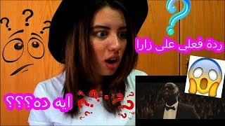 Reacting to Clean Bandit - Symphony feat. Zara Larsson [Official Video] ردة فعلي على