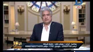 فيديو.. الضابط المتهم بقتل شاب في منطقة دار السلام يروي تفاصيل الواقعة