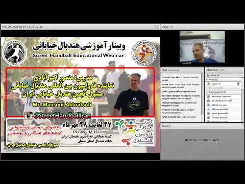 Street Handball Iran Educational Webinar Part 2