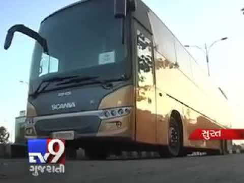 This Is The Bus From Surat To Andheri Sahar Airport Mumbai