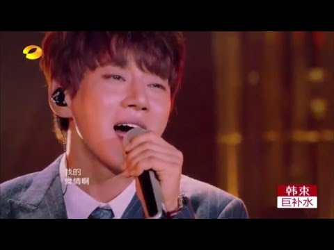 Hwang Chi Yeul  - That Person (I Am a Singer China)