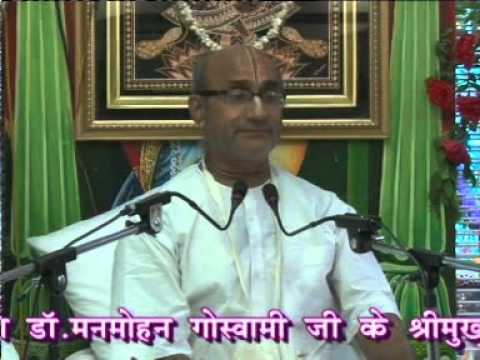 GOPI GEET LECTURES BY DR MANMOHAN GOSWAMI, day 8 part 1