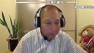 次回のNHK-FM「音楽遊覧飛行(再)」放送日は07月24日(月)~27(木)、16:00...