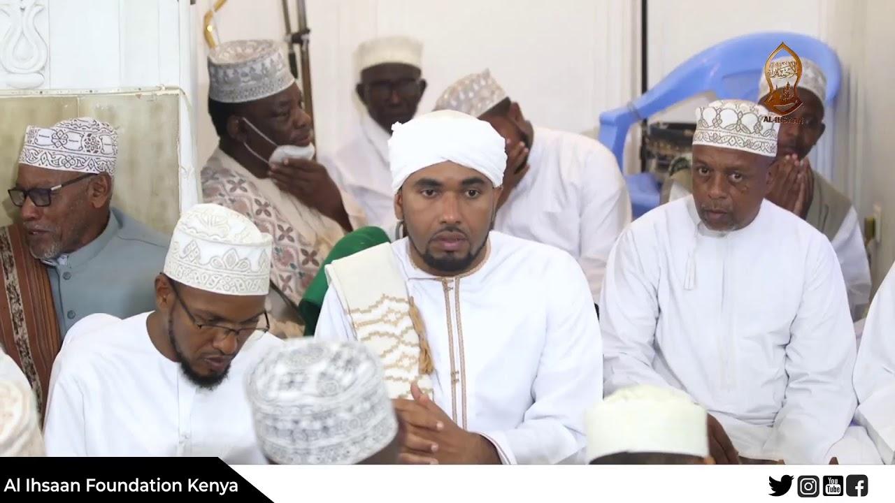 Download MAULID YA MASJID AQSWA (MAHAD) | KISAUNI MOMBASA KENYA | 1442/2021