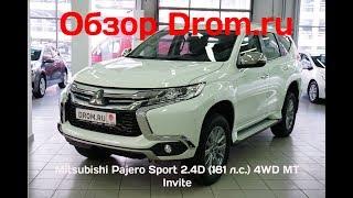 видео Mitsubishi Pajero 2018 года характеристики фото