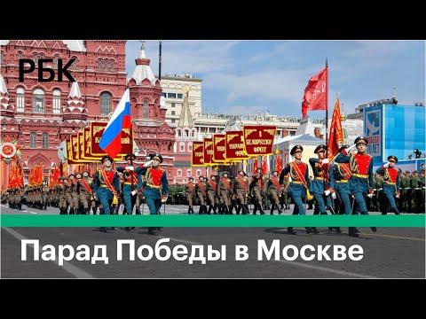 День Победы. Россия готовится к параду Победы 24 июня.