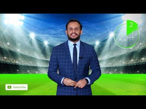 أخبار الرياضة في دقيقتين  - 17:59-2021 / 1 / 24