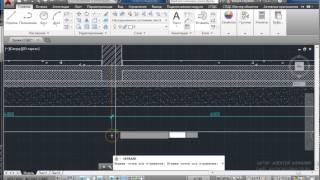 Разрез по зданию в AutoCAD и СПДС Graphics (часть 3)