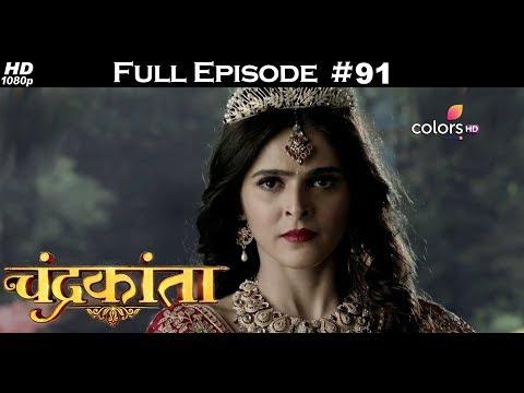 Chandrakanta - 3rd June 2018 - चंद्रकांता - Full Episode thumbnail