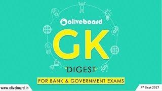 Oliveboard GK Digest | 4 Sept 2017