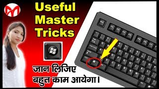 Master Keyboard Tricks - 7 Most Useful Win Key Shortcuts Every Computer User Must Know.