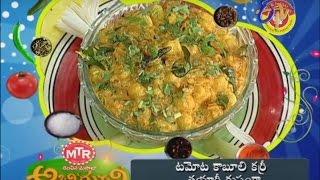 Abhiruchi - Tomato Kabuli Curry