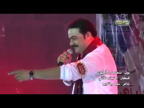 Imtiaz Madai Video Song New Album 786 2017 Song Tohja Yar Ahyon Dushman Nahyon Full Song