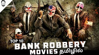 Top 10 Bank Robbery Movies in Tamil Dubbed | Best Hollywood movies in Tamil | Playtamildub