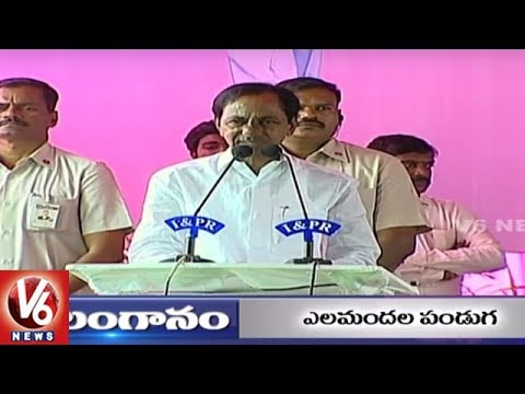 6PM Headlines | Sheep Distribution Scheme Launched | Water Level Increases In Jurala Project | V6