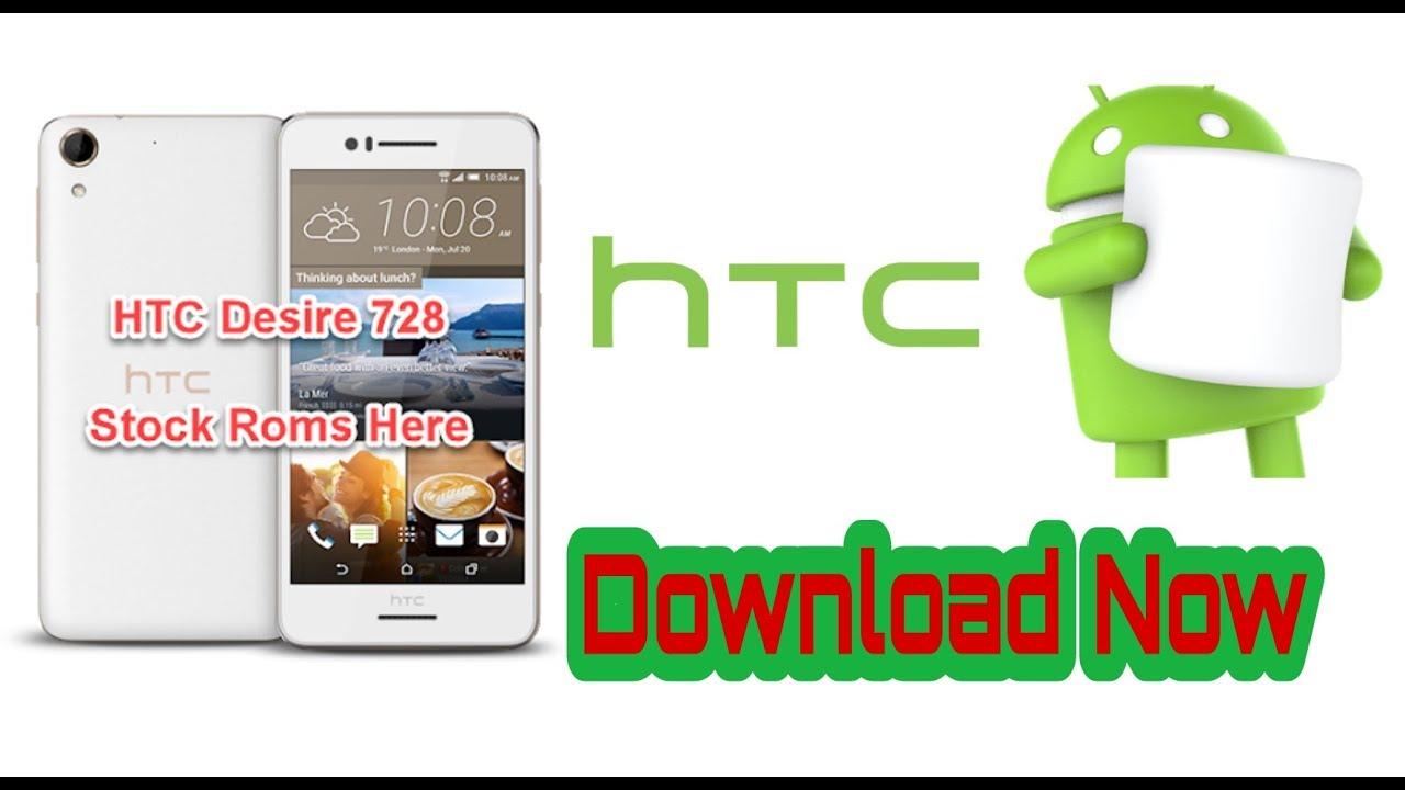 How to download HTC desire 728 (D728x,D728w,D728g,D728h) flash