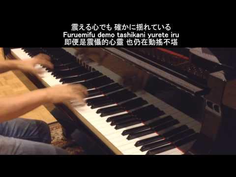 【FULL】 Sword Art Online 2 Op: Ignite Piano Cover With Lyrics ソードアートオンライン 2 Op: Ignite