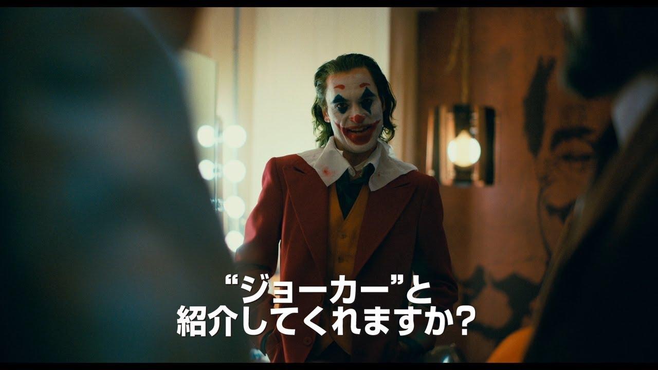 名言 ジョーカー