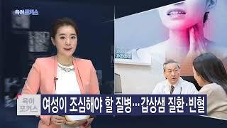 서울 사립초·평생교육시설에도 에듀파인 의무화  [육아포…