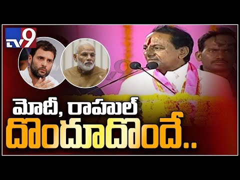 BJP has a Hindu Muslim disease - KCR - TV9