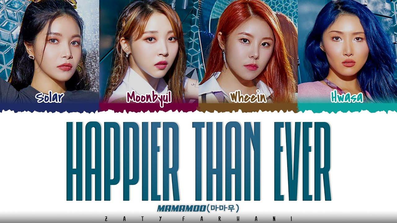 MAMAMOO - 'Happier than Ever' (분명 우린 그때 좋았었어) Lyrics [Color Coded_Han_Rom_Eng]
