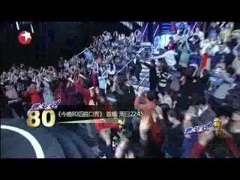 王自健脫口秀《今晚,80后脫口秀》20140209:門(上)