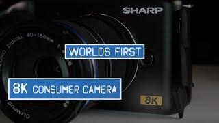 World's first 8K Consumer camera! Sharp amazes at CES 2019