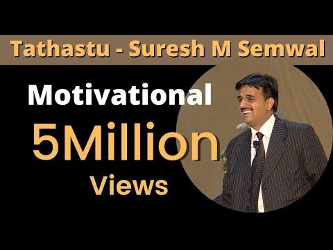 Suresh M Semwal | Motivational Speaker in Hindi