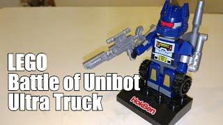 LEGO ROBOT Battle of Unibot Ultra truck (Unboxing Toys kidzu bento HOKBEN) Tutorial