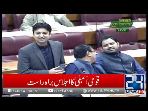 Murad Saeed Blasts PMLN in National Assembly | 21 Dec 2018 | 24 News HD