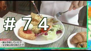 """おとなの基礎英語 #74 YouTubeで高副収入""""幸福収入""""を http://bit.ly..."""