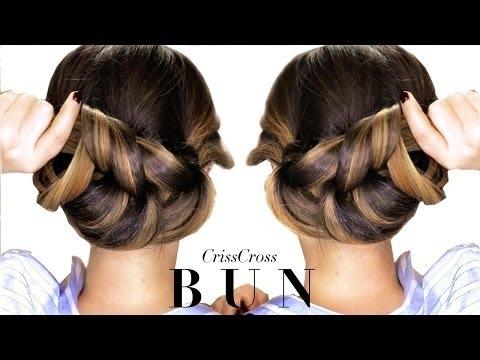 Lazy girl hairstyles ★ 3 Minute Elegant BUN Hairstyle  ★ Easy Updo Hairstyles