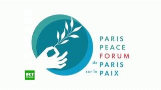 Forum pour la Paix à Paris : plusieurs chefs d'Etats prendront la parole