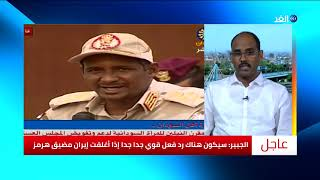 كيف استقبل الشارع السوداني خطاب نائب رئيس المجلس العسكري؟