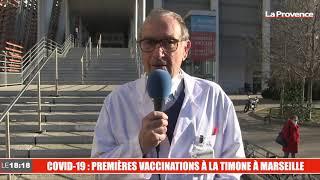 Coronavirus - Marseille : la campagne de vaccination du personnel médical a débuté à l'AP-HM