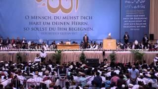 Jalsa Germany 2014 Day 3: Ba'ait & Concluding Session (Urdu)