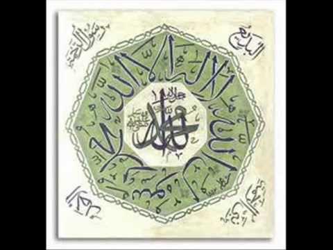 Adalarus(Allah Dulu, Allah Lagi,Allah Terus)(non mixing) - Al Fakir Fikri