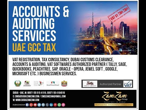 NEW LAW REGARDING CONDUCT CERTIFICATE -  ZAMZAM GROUP OF CONSULTANCY, DUBAI - UAE ( +971559164916 )