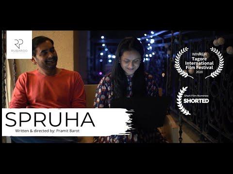 Spruha   Short Film Nominee