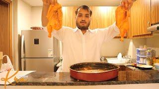 Chicken Mandi Recipe Arabic Style  Kun Foods