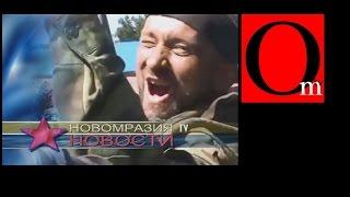 """Трезвые новости из """"Новороссии"""". Выпуск I."""