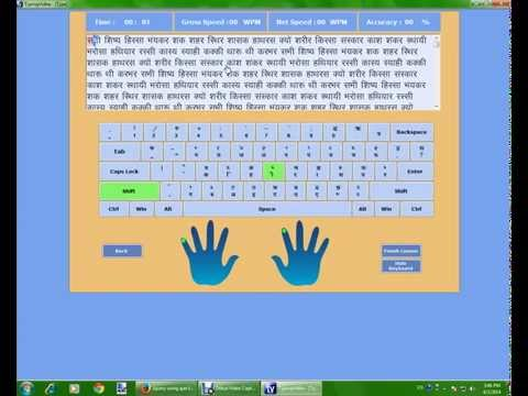 How To Download Typing Master Pro Full Version | Doovi