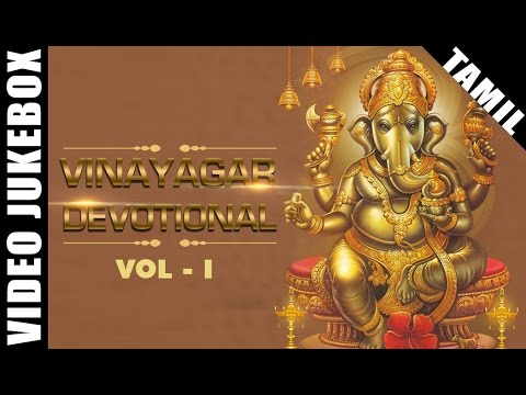 vinayagar thuthi lyrics in tamil pdf 29