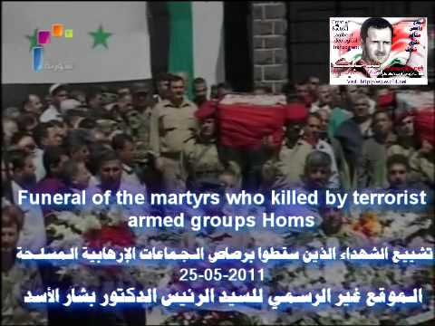 Funeral martyrs who killed by armed terrorist groups Homs Syria