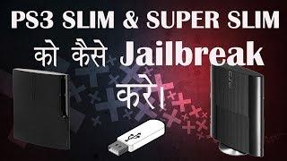 How to Jailbreak PS3 Slim and Super Slim via USB OFW 4.82   Hindi