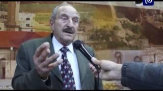منتدى ايام الحصن الثقافي - محافظة اربد