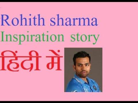 Rohith Sharma -Inspirational Story