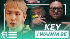 Download Key I wanna be mp3 free and mp4