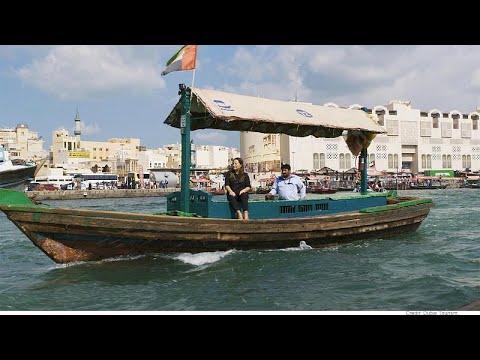 يورونيوز في جولة إلى خور دبي ..  أول ميناء يمر عبر الحي العتيق للإمارات…  - نشر قبل 34 دقيقة