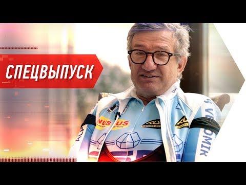 Урок от Сергея Таруты - бизнес секреты Андрей Онистрат   Мотивация, Украина